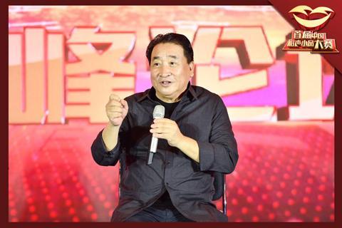 丹东领涨居70城首位