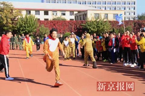 陶然亭地区举办第四届运动会