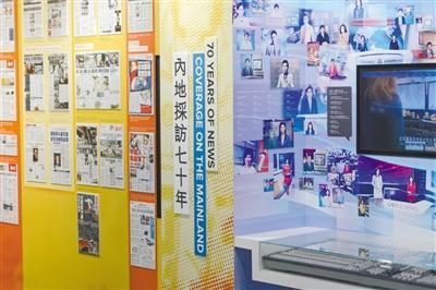 香港新闻博览馆 记录百年香江