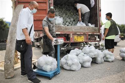 北京市商务局:确保蔬菜水果正常供应